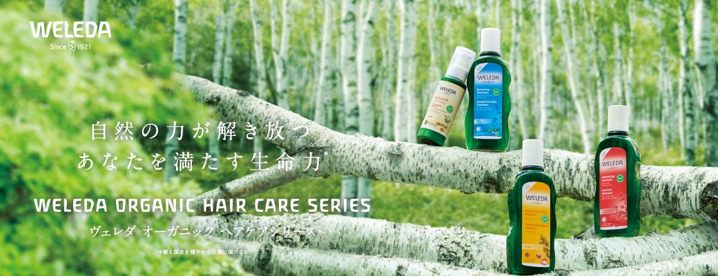 wld_haircare2_1040x400